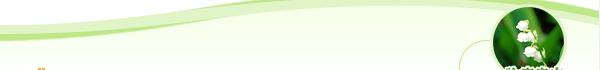 はり・きゅう・整骨・カイロプラクティック 大阪松原市 巻き爪 整骨院 鍼灸院 フットケア カイロプラクテック